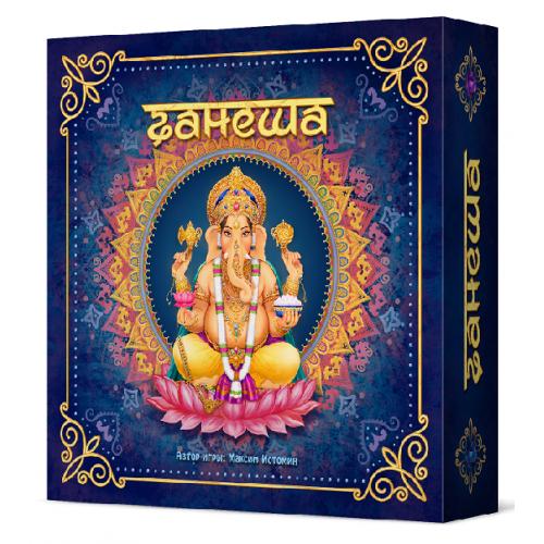 Ганеша (Ganesha) RU