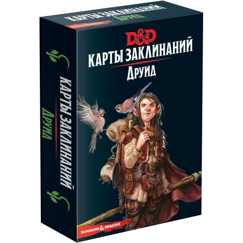 Dungeons & Dragons. Карти заклинань. Друїд