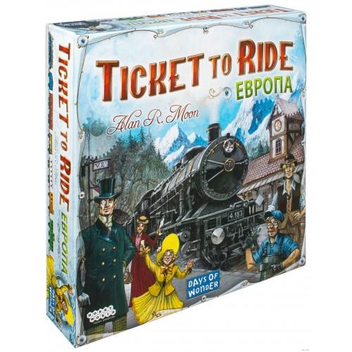 Ticket to Ride: Європа