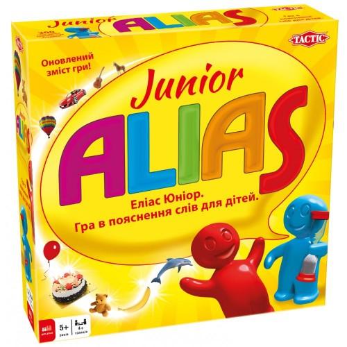 Аліас Junior