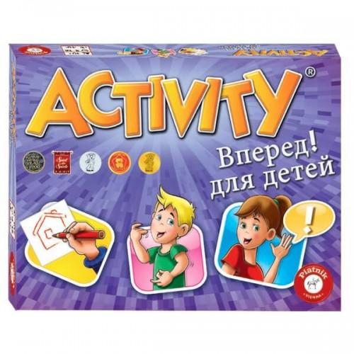 Activity Вперед! для дітей