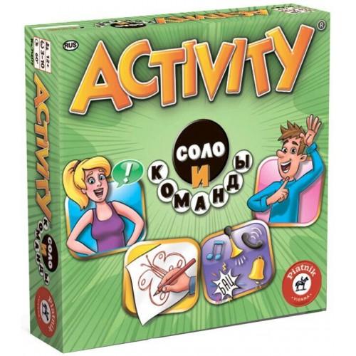 Activity Соло і команди