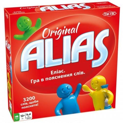 Аліас