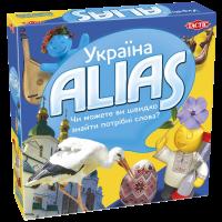 Аліас Україна