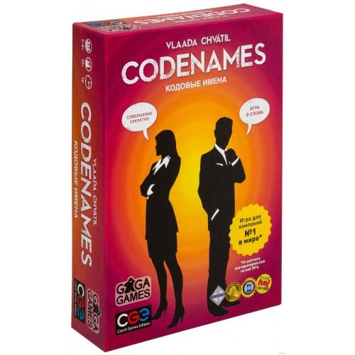 Кодові імена