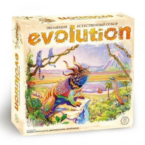 Еволюція. Природний відбір