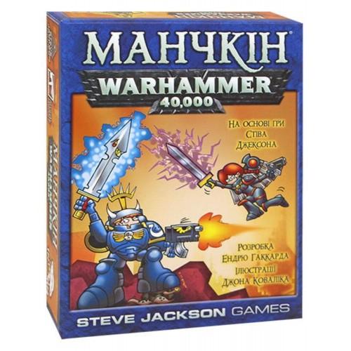 Манчкін Warhammer 40,000 (УКР)
