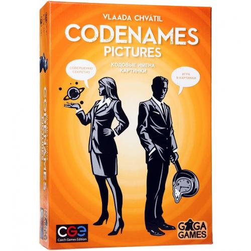 Кодові імена: картинки