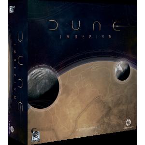 Дюна: Імперіум (Dune: Imperium) (УКР)