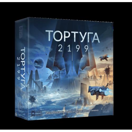Тортуга 2199 (RU)