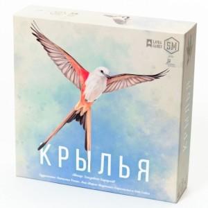 Крила (РОС)