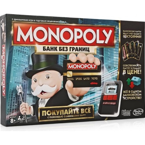 Монополія банк без меж