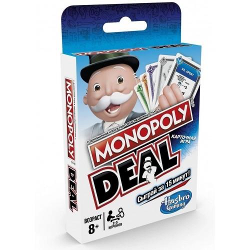 Монополія Угода