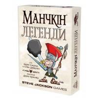 Манчкін Легенди UA