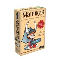 Манчкін