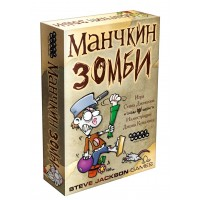 Манчкін Зомбі