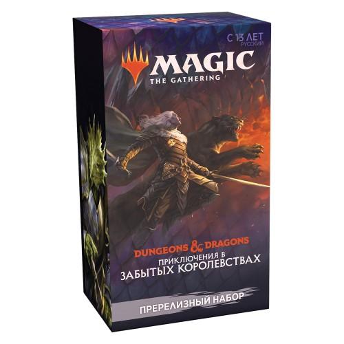 Пригоди в забутих королівствах 2021: Пререлізний набір Magic The Gathering (RU)