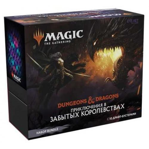 Пригоди в забутих королівствах Bundle Magic The Gathering (RU)