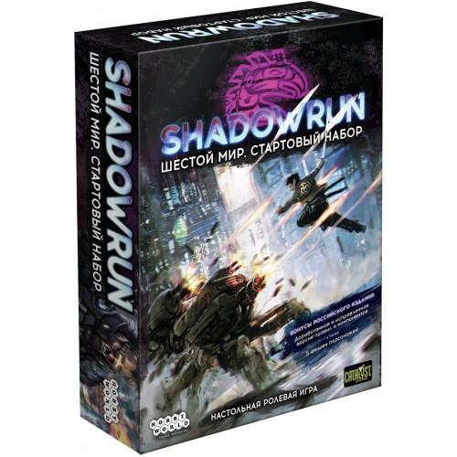 Shadowrun. Шостий світ. Стартовий набір