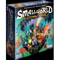 Small World: Підземний світ