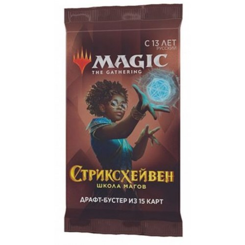 Драфт-бустер «Стріксхейвен: Школа Магів» Magic The Gathering (RU)