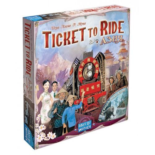 Ticket to Ride: Азія. Легендарна Азія (доп)