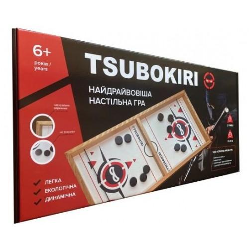 Tsubokiri