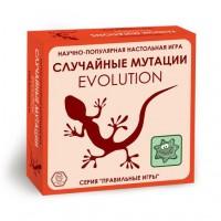Еволюція. Випадкові мутації