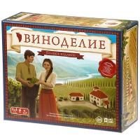 Виноробство: Повне видання (РОС)