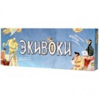 Экивоки (2 издание, на русском)