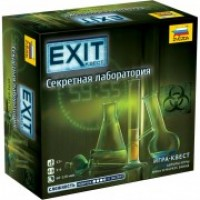 EXIT Квест. Таємнича лабораторія